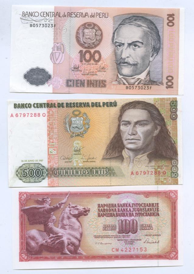 Набор банкнот (Перу, Югославия)