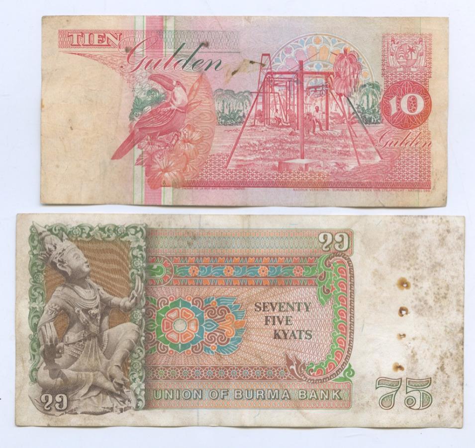 Набор банкнот (Бирма, Суринам)