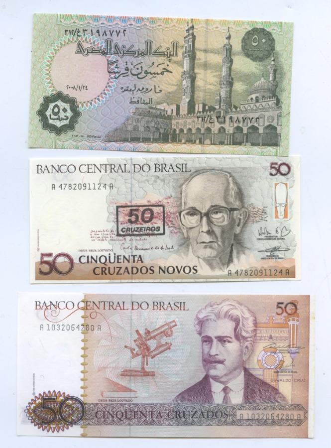 Набор банкнот (Бразилия, Египет)
