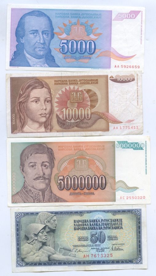 Набор банкнот 1992-1994 (Югославия)