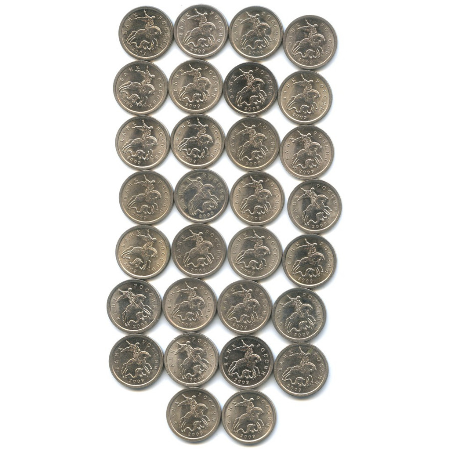 Набор монет 1 копейка 2009 года СПМД (Россия)