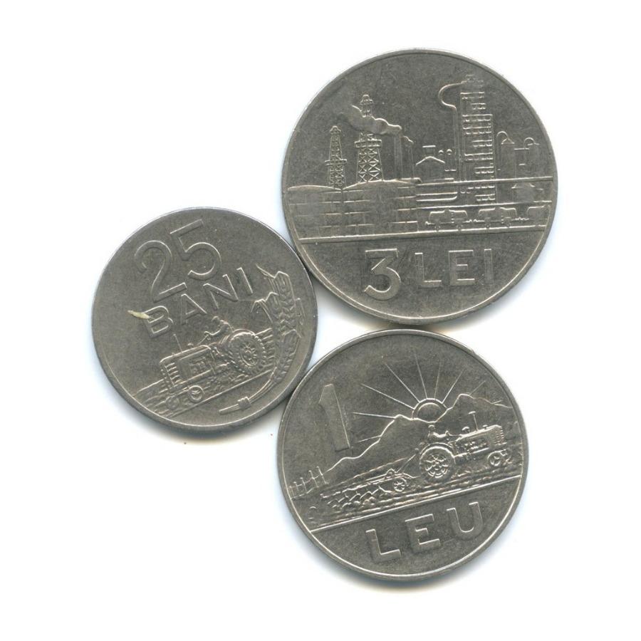 Набор монет 1960, 1966 (Румыния)