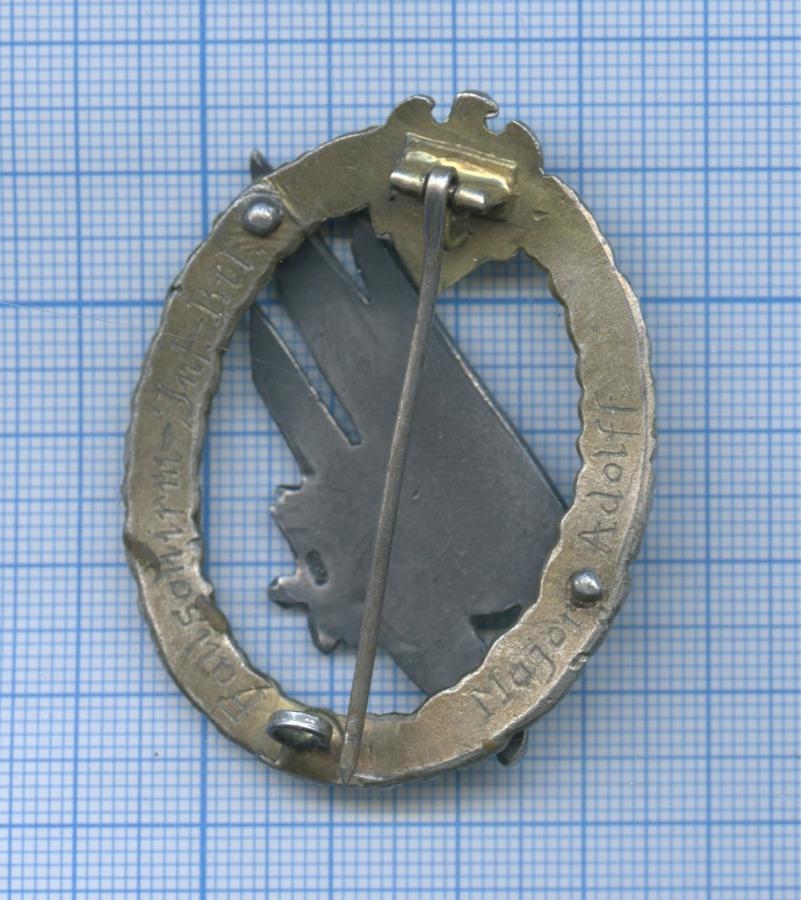 Нагрудный знак парашютистов (сухопутные войска) копия (Германия (Третий рейх))