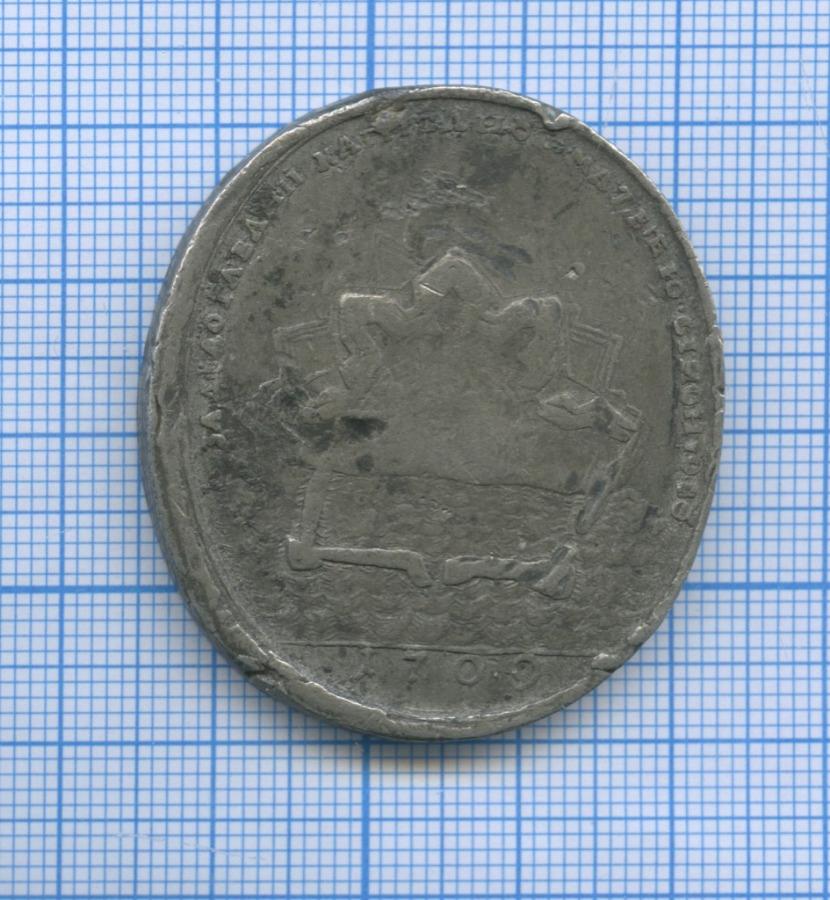 Медаль Капитану Симонтову запостроение гавани (1709), копия XIX века (Российская Империя)