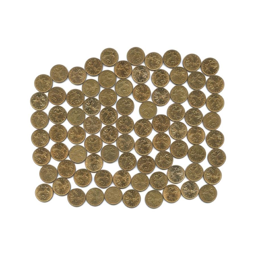 Набор монет 50 копеек (84 шт) 2013 года СПМД (Россия)