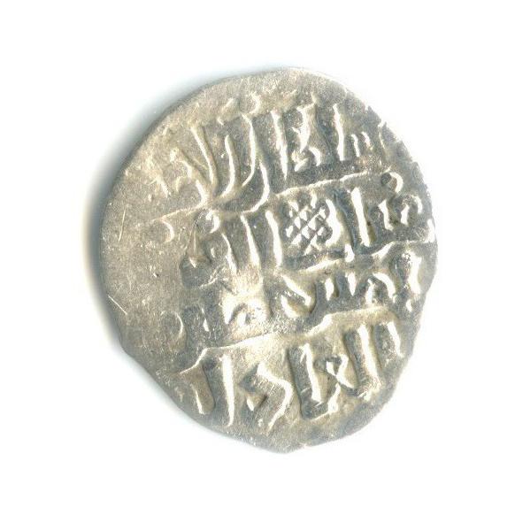 Дирхем - Токта-хан, чекан Сарай ал-Махрус 710 г. х.