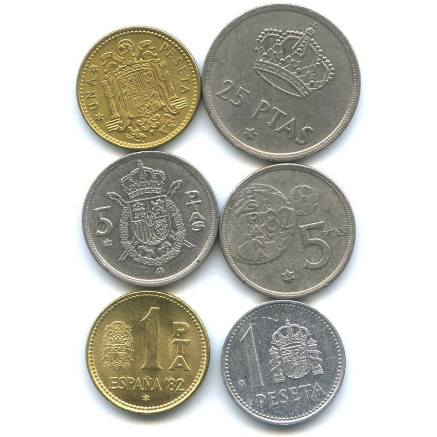 Набор монет (Испания)