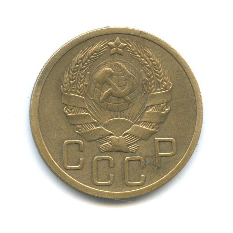 5 копеек (шт. 2/А Федорин) 1935 года N (СССР)