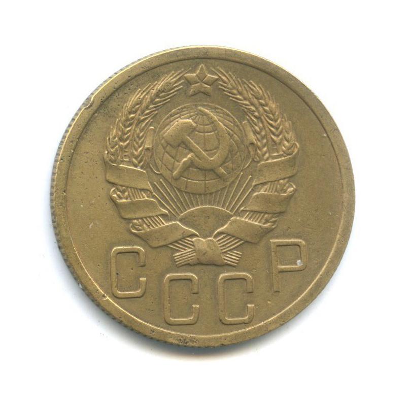 5 копеек (шт. 2/Б Федорин) 1935 года N (СССР)