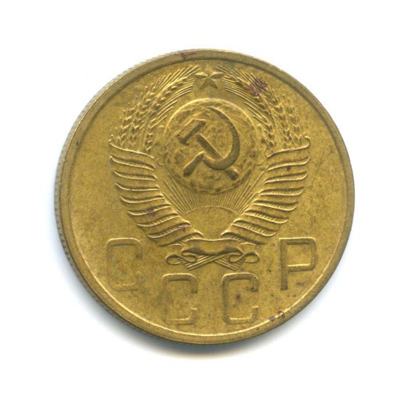 5 копеек (шт. 1.11/А Федорин) 1948 года (СССР)