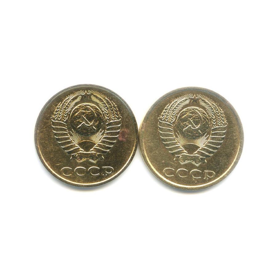 Набор монет 3 копейки 1982, 1988 (СССР)