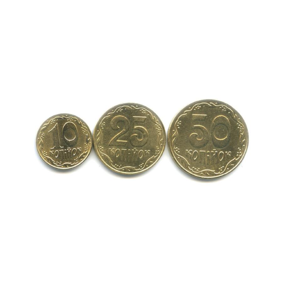 Набор монет (Украина)