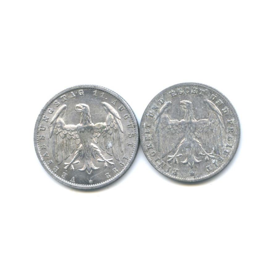 Набор монет 1922, 1923 (Германия)