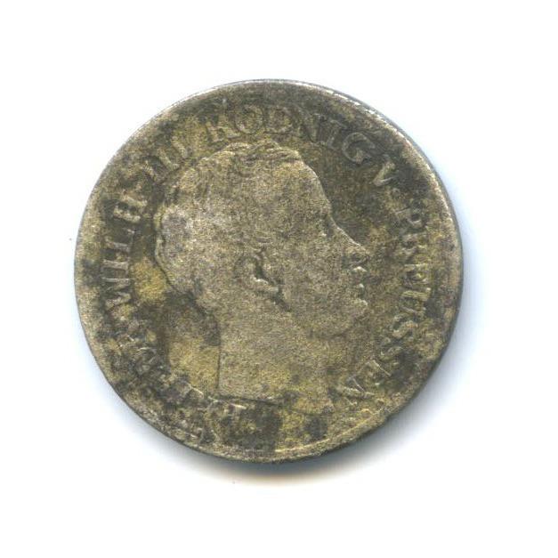 1 грош - Фридрих Вильгельм III (Пруссия) 1824 года