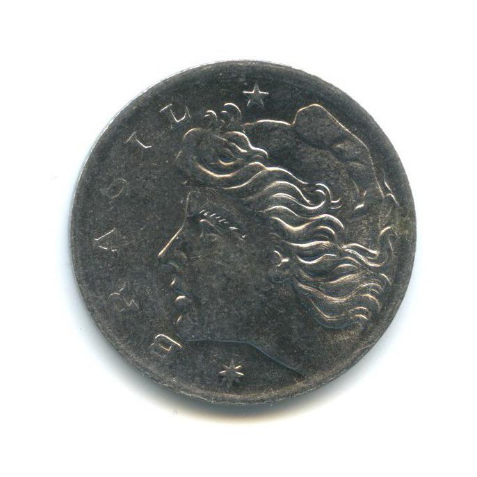 5 сентаво 1969 года (Бразилия)