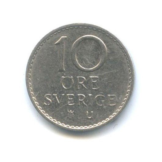 10 эре 1966 года (Швеция)