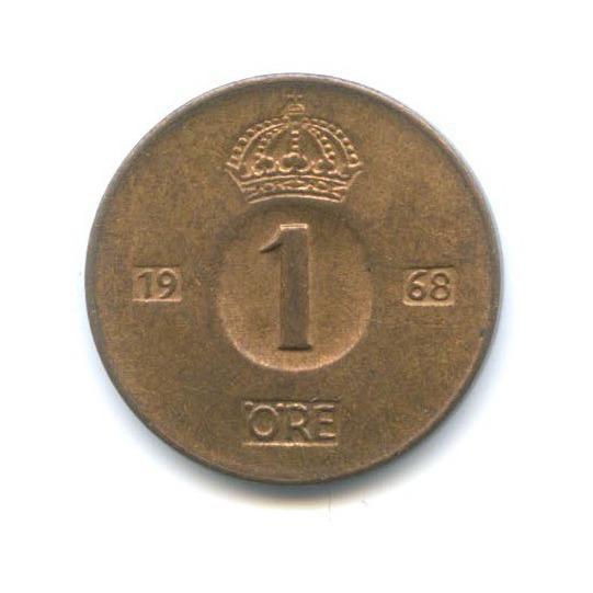 1 эре 1968 года (Швеция)