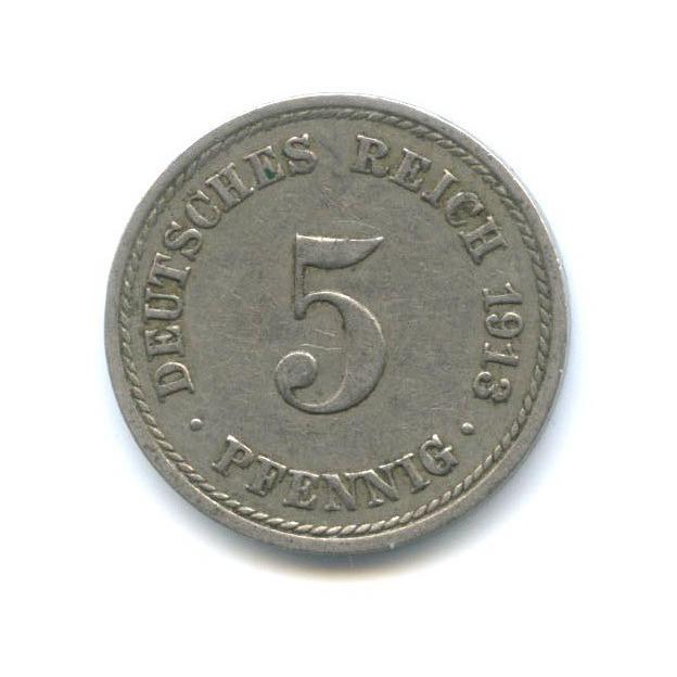 5 пфеннигов 1913 года А (Германия)