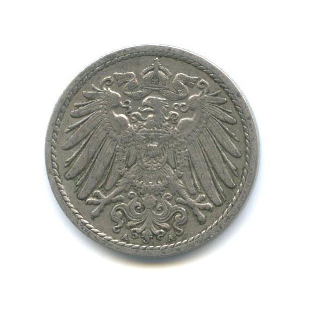 5 пфеннигов 1908 года А (Германия)