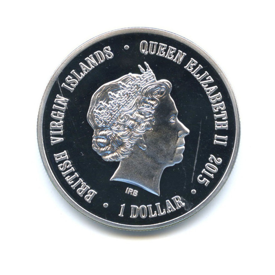 1 доллар - Новосибирский зоопарк - Тигр, Виргинские острова, серебрение 2015 года