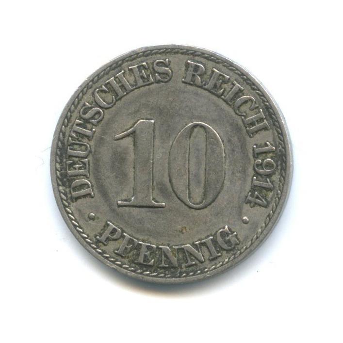 10 пфеннигов 1914 года А (Германия)