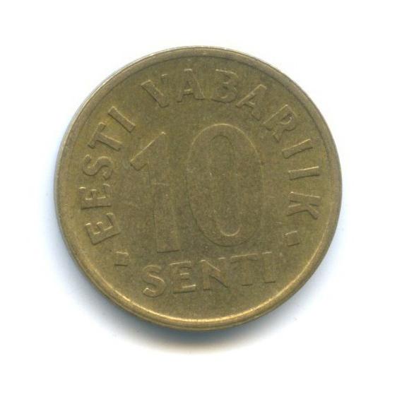 10 сентов 1996 года (Эстония)