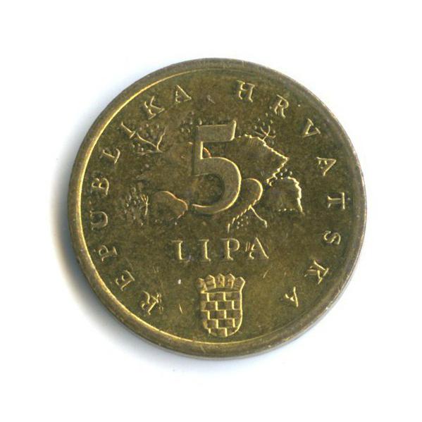 5 лип 1999 года (Хорватия)