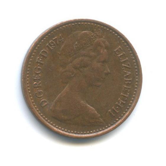 ½ нового пенни 1974 года (Великобритания)