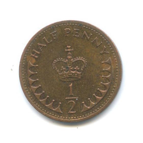 ½ пенни 1982 года (Великобритания)