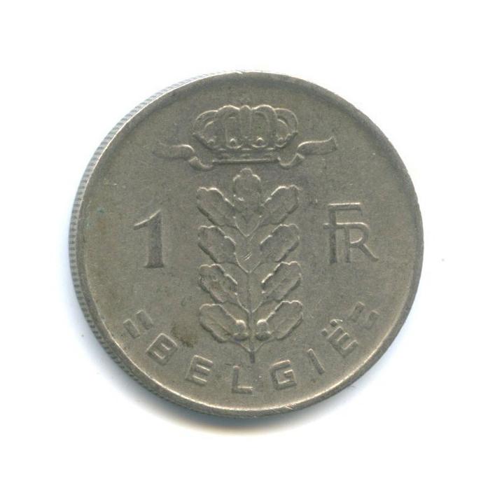 1 франк 1951 года Ë (Бельгия)