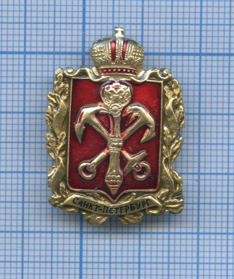 Значок «Герб Санкт-Петербурга» (Россия)