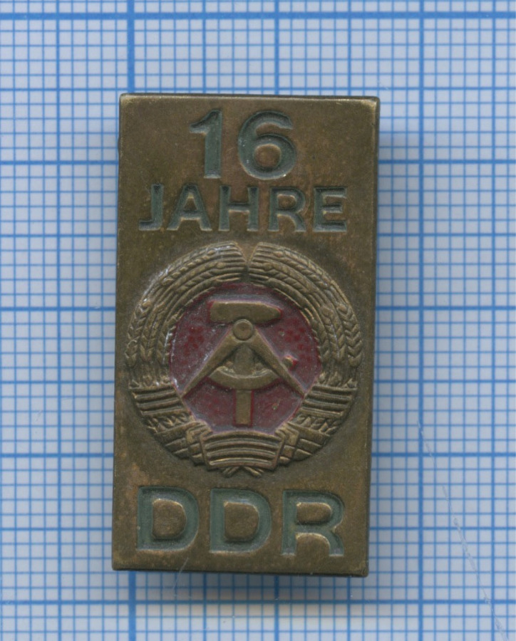 Знак «16 Jahre DDR» (Германия (ГДР))