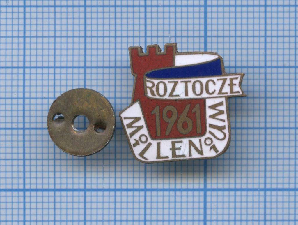Знак «Roztocze Millenium, 1961» (Польша)