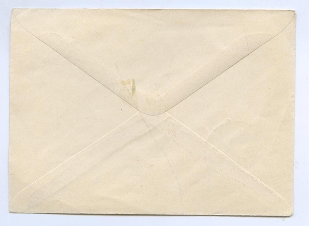 Конверт почтовый «Международный женский день» (смаркой) 1960 года (СССР)