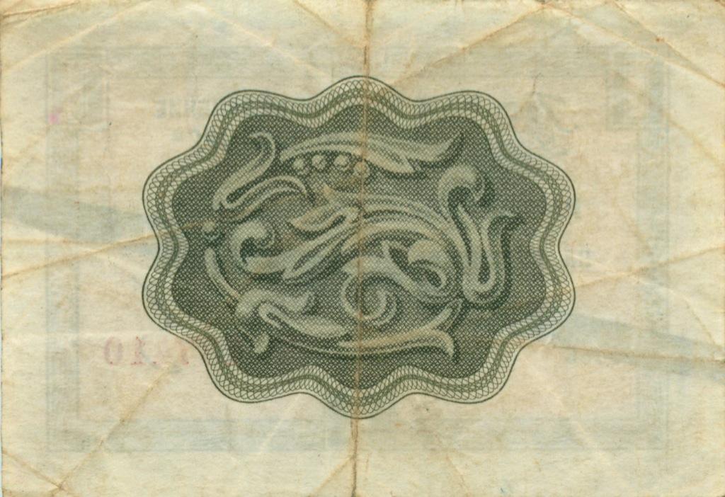 1 копейка (разменный сертификат) 1966 года (СССР)
