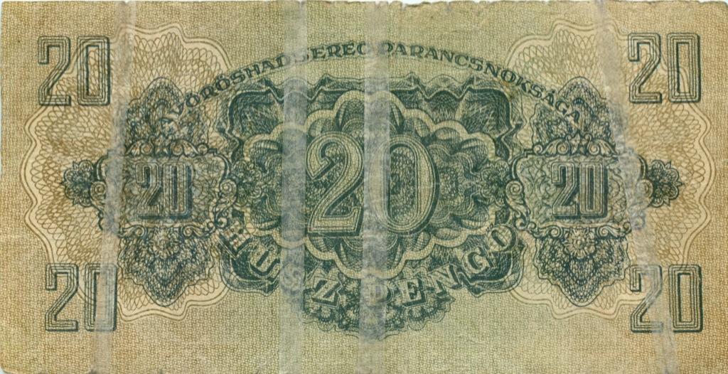 20 пенго 1944 года (Венгрия)