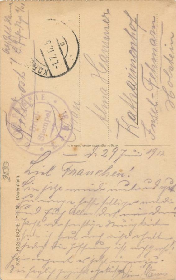 Карточка почтовая (Германия)