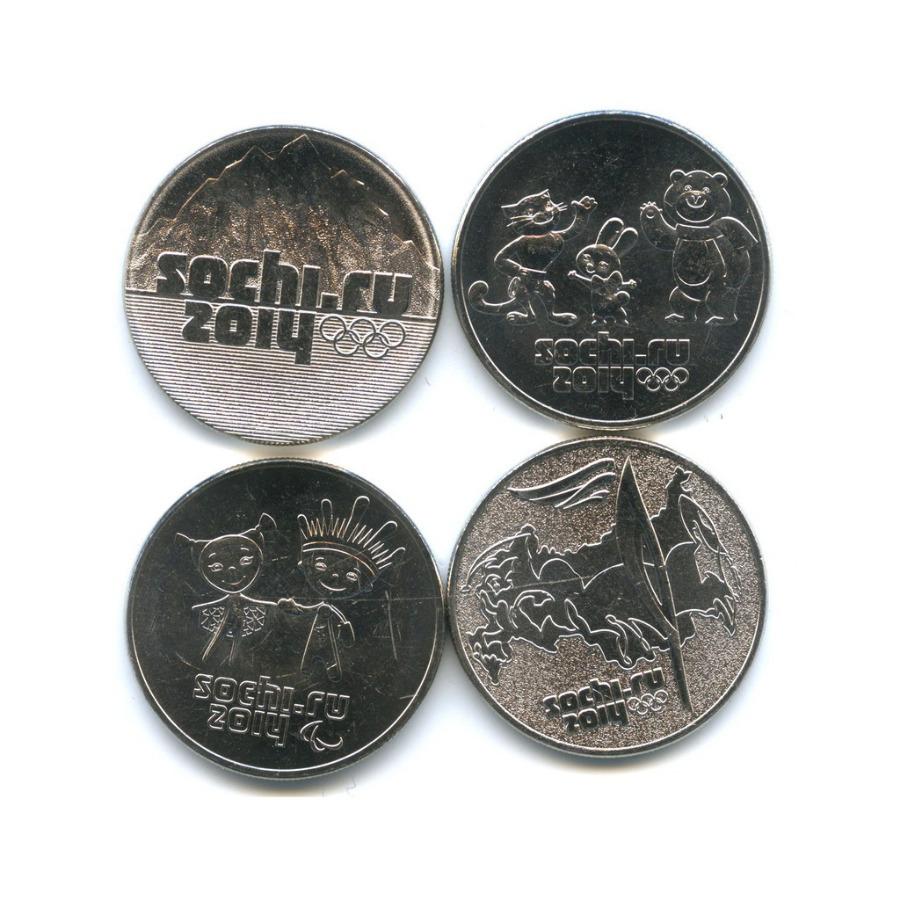 Набор монет 25 рублей - Олимпийские игры, Сочи-2014 (Россия)