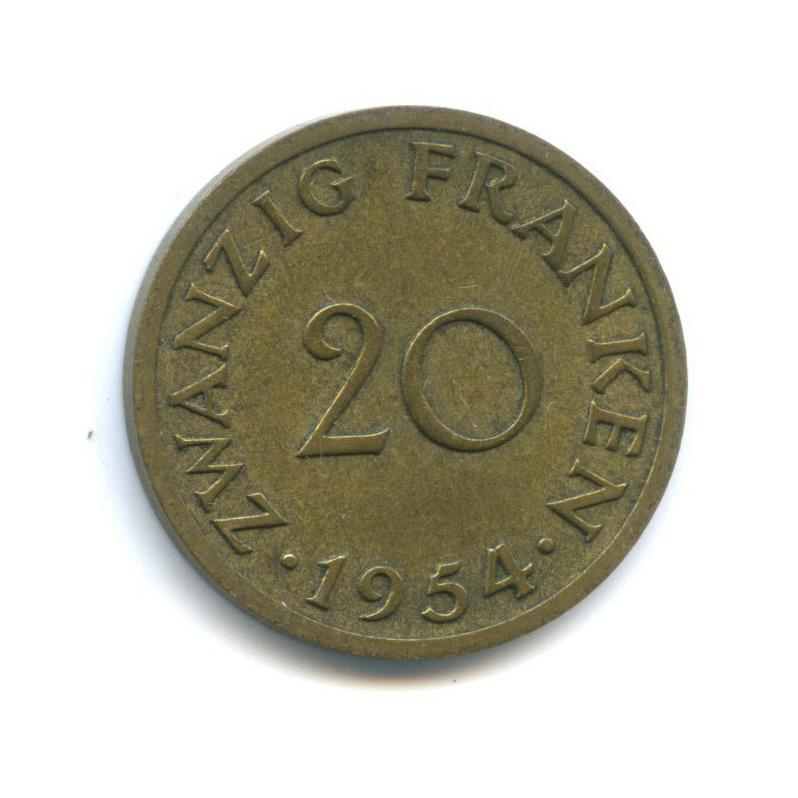 20 франков, Саар 1954 года