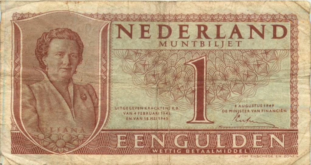 1 гульден 1949 года (Нидерланды)