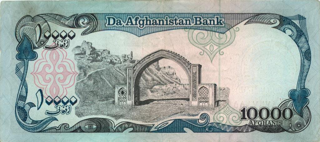 10000 афгани (Афганистан)