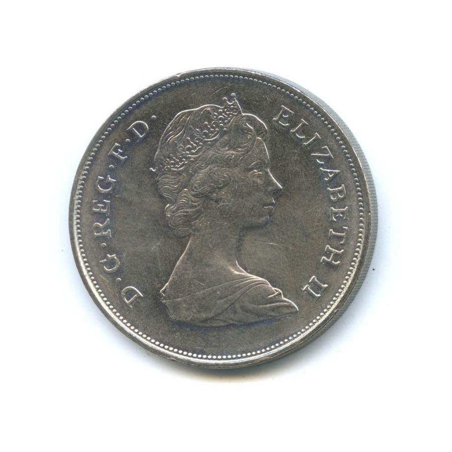 25 пенсов (крона) — Свадьба принца Чарльза иледи Дианы 1981 года (Великобритания)