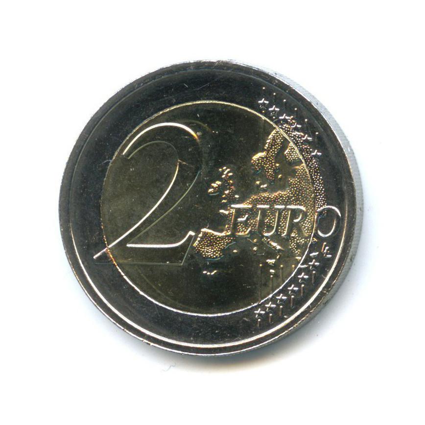 2 евро - 30 лет флагу Европы 2015 года (Люксембург)