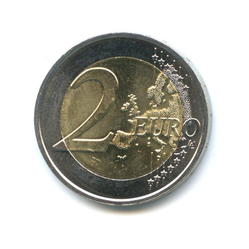 2 евро - 70 лет мира в Европе 2015 года (Франция)
