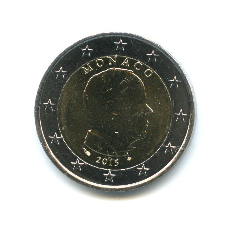 2 евро 2015 года (Монако)