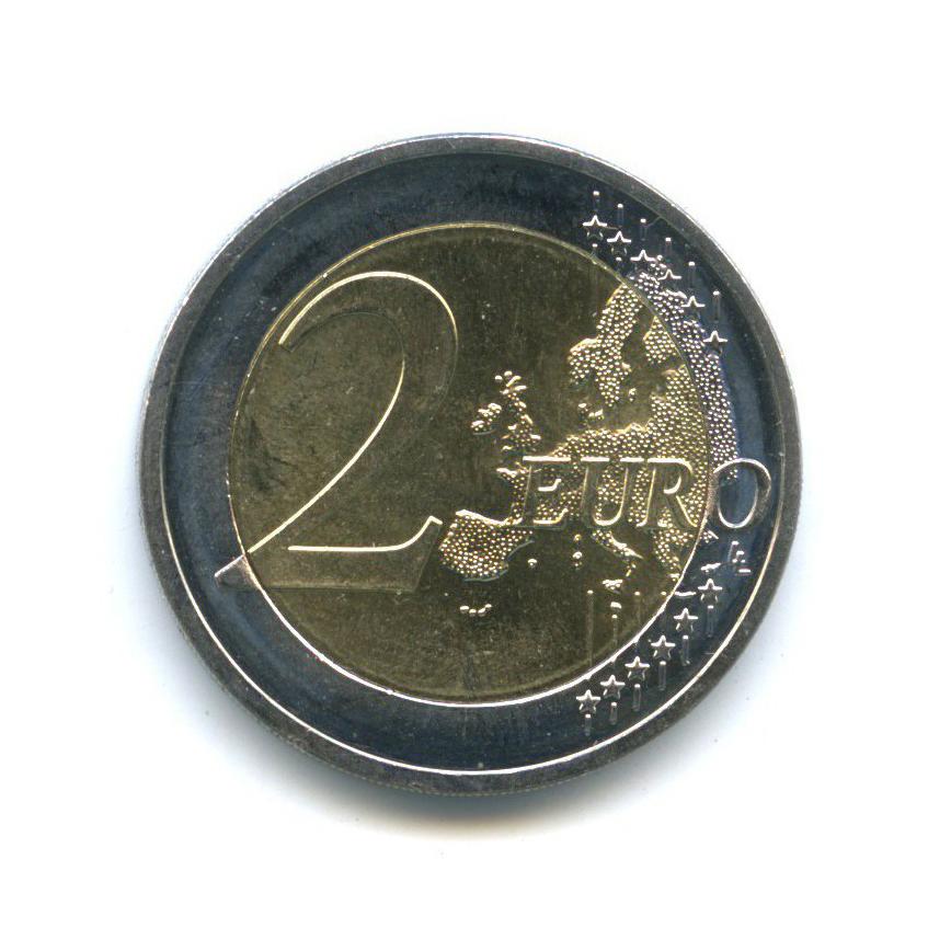 2 евро - 25-летие объединения Германии 2015 года F (Германия)