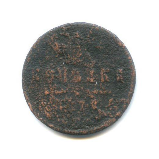 1/2 копейки 1876 года СПБ (Российская Империя)