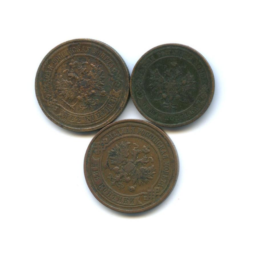 Набор монет Российской Империи 1914, 1915 (Российская Империя)