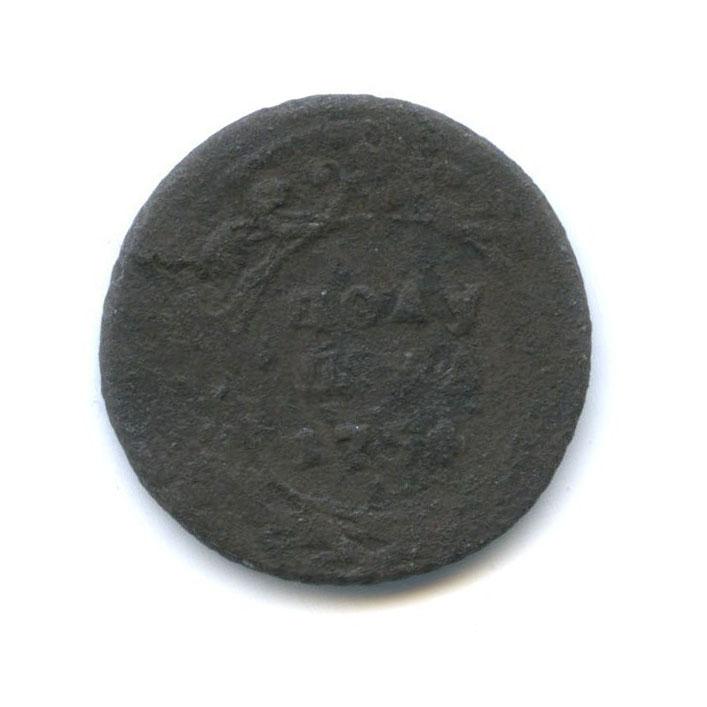 Полушка (1/4 копейки) 1751(?) (Российская Империя)