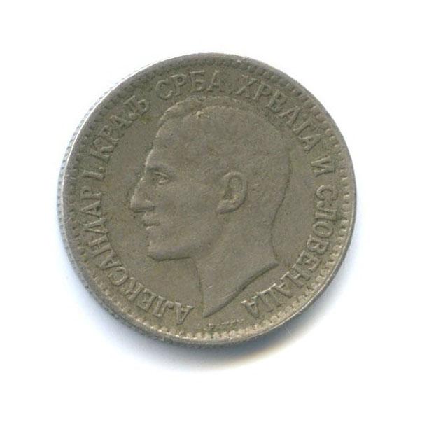 50 пара 1925 года (Югославия)